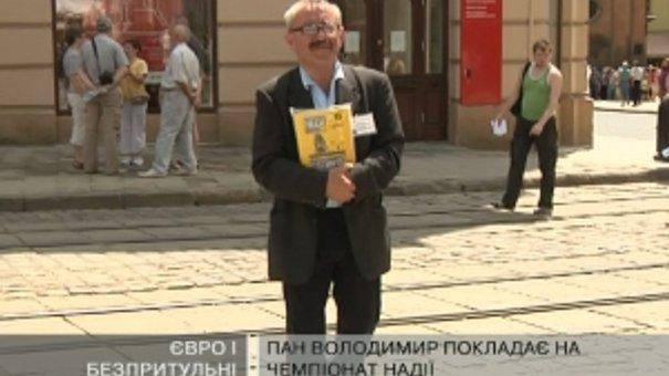Львівських безхатченків не ізолюватимуть