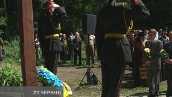 22 червня у Львові вшанували жертв нацистського та комуністичного режимів в Україні