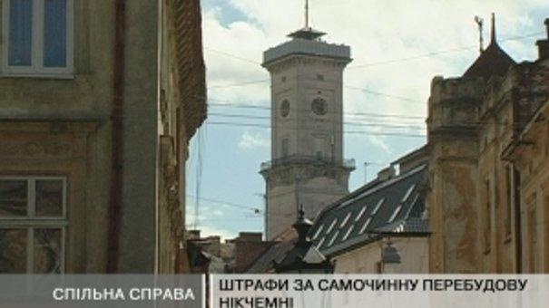 Зберегти історичне обличчя Львова нас закликатимуть одесити