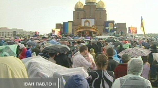 Рівно 10 років тому Папа Римський був в Україні