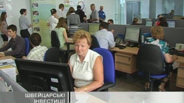 ″Нестле″ відкриває у Львові бізнес-сервіс-центр