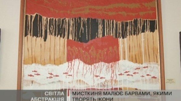 Галина Новоженець виставила роботи 2000-2011 років