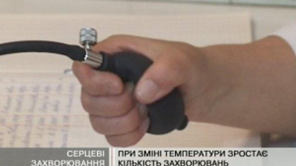 У Львові більшає серцево-судинних захворювань