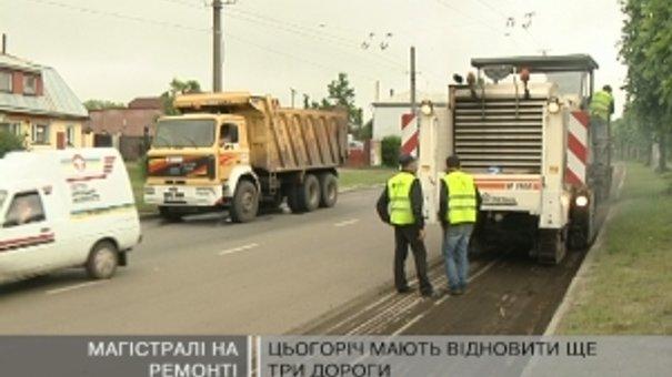 На реконструкцію закрили основні магістралі