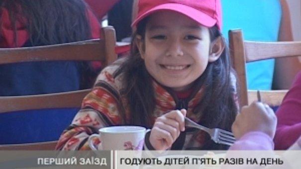 Перші 200 львівських школярів поїхали у табори