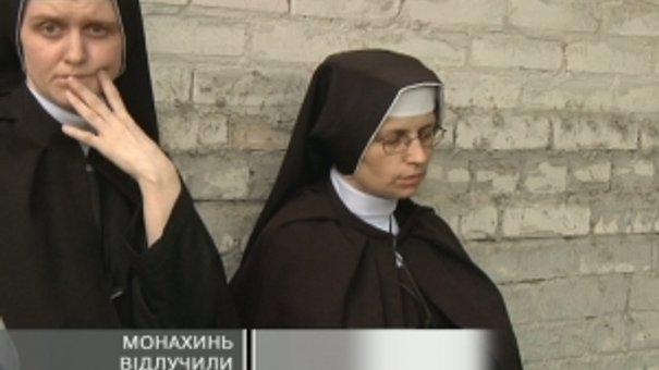 Брюховицьких сестер-василіанок виключили з чину