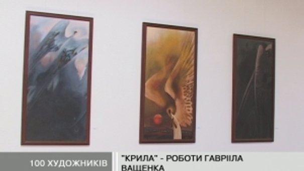 Білоруси показали своє мистецьке обличчя