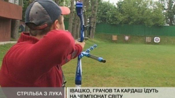 За олімпійські ліцензії поборються Маркіян Івашко та Дмитро Грачов