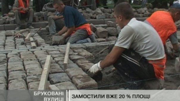 Брукованих вуличок у Львові більшає