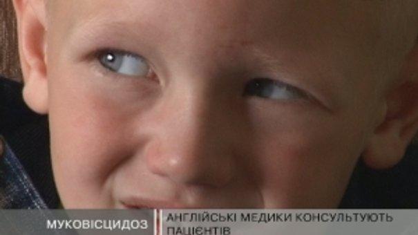 Англійці допомагають львівським медикам лікувати українських дітей