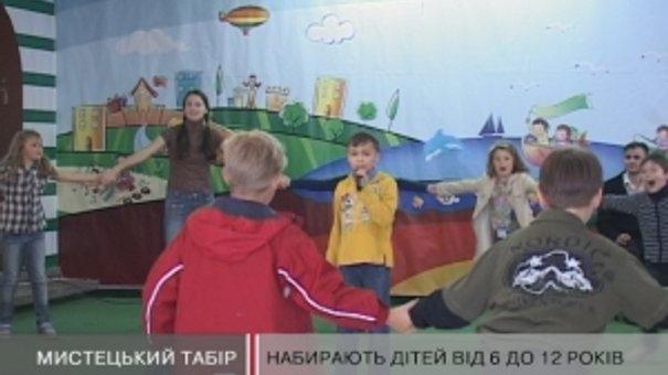 Діти збираються на розваги у Палаці мистецтв