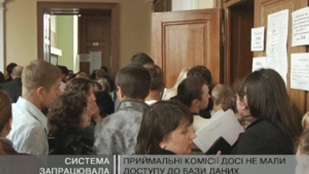 Приймальні комісії львівських ВИШів нарешті працюють