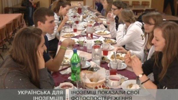 Розпочалась Школа української мови та культури