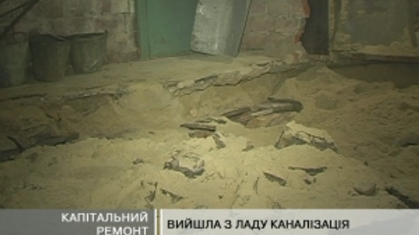 Часті опади можуть призвести до руйнування фундаменту