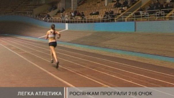 Людмила Йосипенко – друга на Чемпіонаті Європи