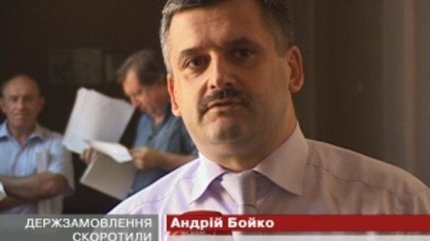 У Львівському національному університеті скоротили держзамовлення