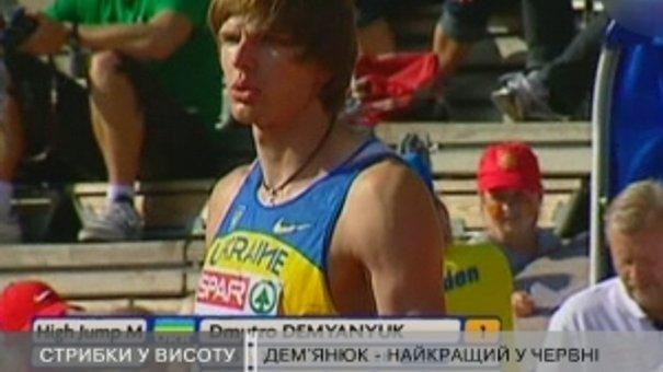 Дмитро Дем'янюк - найкращий спортсмен червня