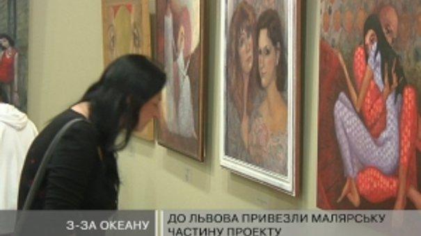 Діаспорний художник Ігор Поліщук презентує малярство