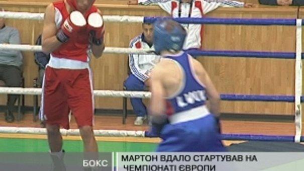 Мартон вдало стартував на Чемпіонаті Європи