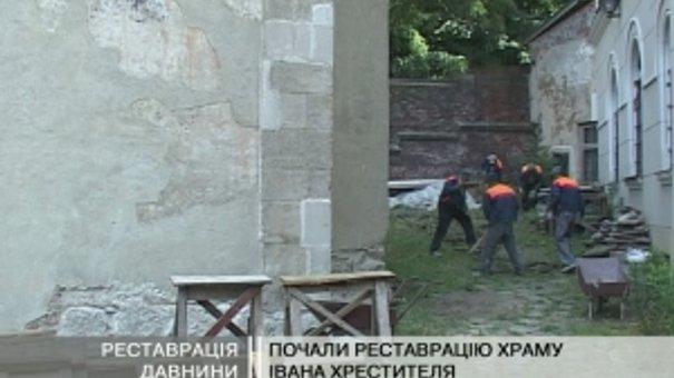 У Львові почали реставрацію найдавнішого храму