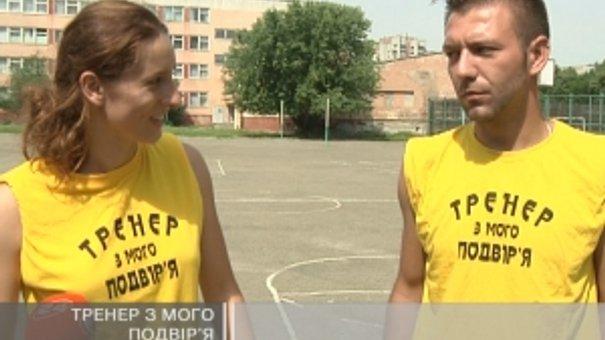 Розважати дітей у Львові приїхали 20 польських волонтерів