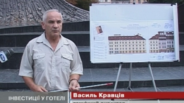 """Леополіс"" та ""Гранд готель"" презентували інвестпроекти"