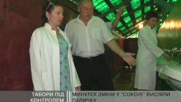 На Львівщини ретельніше перевіряють місцеві оздоровниці