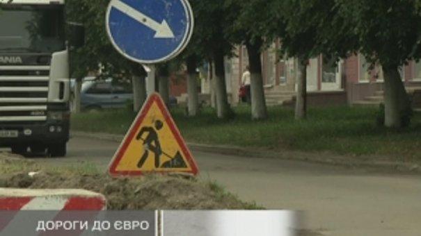 Підрядники на львівських дорогах працюють в борг