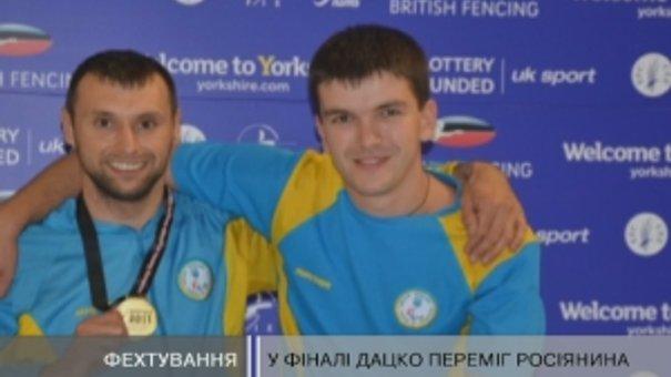Львівські фехтувальники-паралімпійці везуть комплект медалей