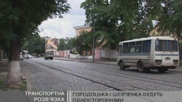 На ремонт закривають останню ділянку Городоцької