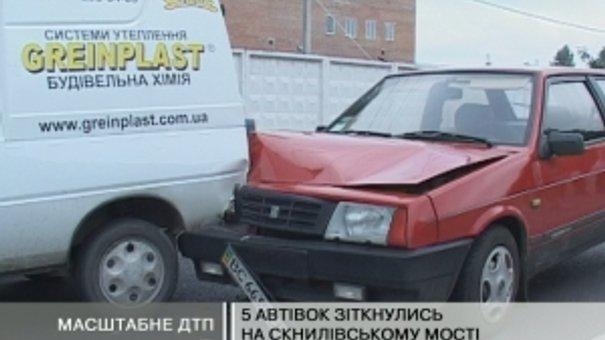 Масштабне ДТП: 5 автівок зіткнулися на Скнилівському мості
