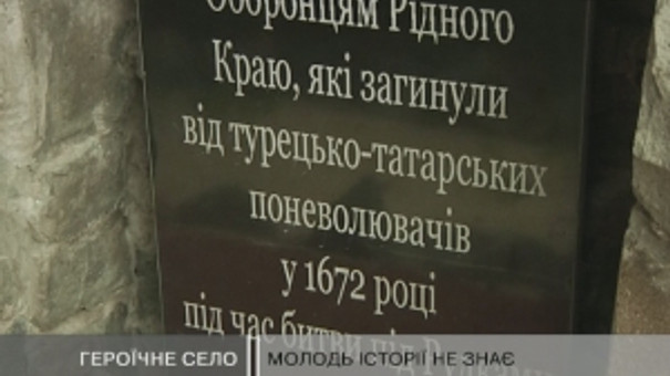 У селі Вишня відновили пам'ятник воякам та встановили ще кілька хрестів