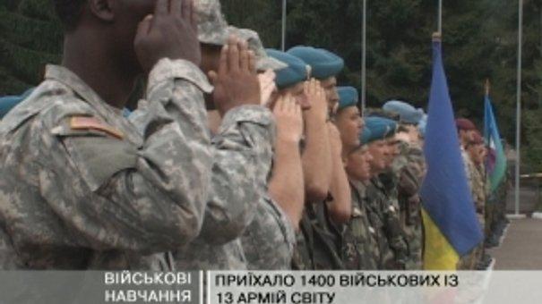 На Львівщині проводять міжнародний вишкіл Rapid Trident