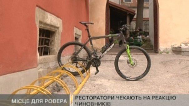 Кав'ярні Львова почали ставити велопарковки