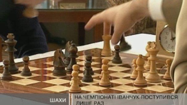 Василь Іванчук – бронзовий призер Чемпіонату Світу з шахів