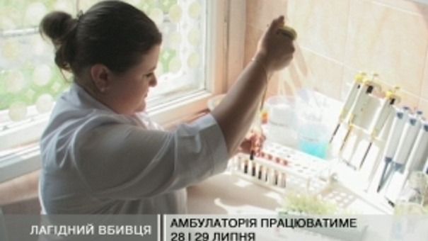 Гепатит С полює на українців