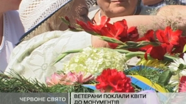 67-ма річниця звільнення Львова від німецької окупації відбулася без сутичок