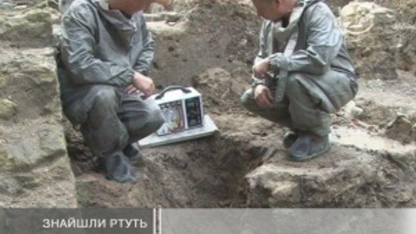 Під час археологічних розкопок знайшли частинки металевої ртуті