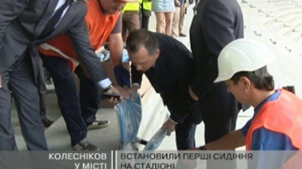Львівський стадіон 28 жовтня відкриє Президент
