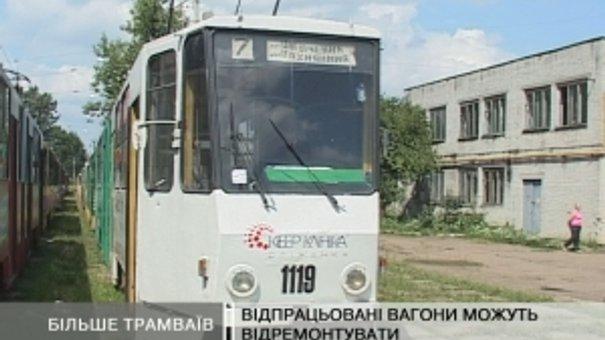 У Львові чекають на появу нових трамвайних вагонів