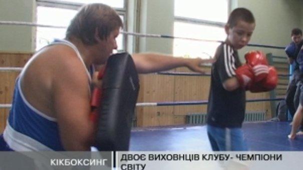 Львівські кікбоксери розпочали підготовку до вересневого ярмарку спорту