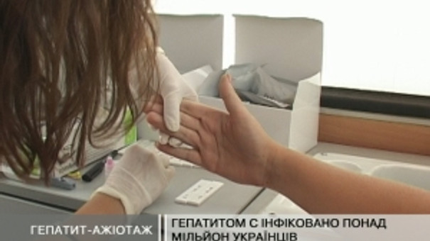 Для усіх охочих перевіритися на гепатит забракло тестів