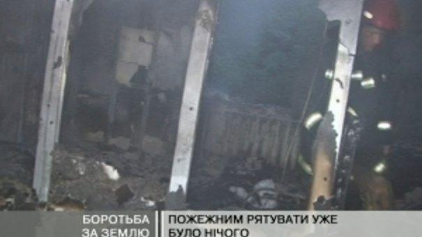 В Пустомитівському районі цими вихідними згоріло приміщення Держкомзему