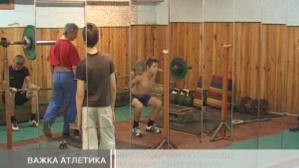 Львівські важкоатлети готуються до всеукраїнських та міжнародних стартів