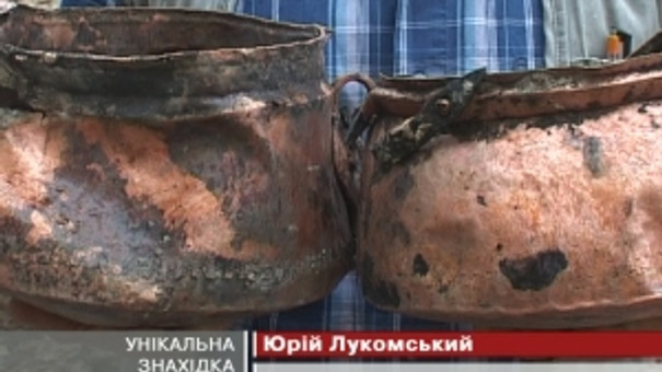 На Федорова знайшли п'ятсотлітні казанки