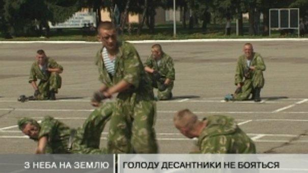 """У """"смугастих"""" та """"блакитних"""" свято - день аеромобільних військ"""