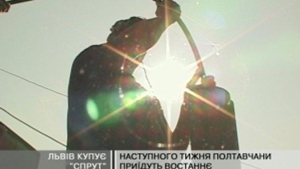 """""""Львівводоканал"""" купує славнозвісний """"Спрут"""""""