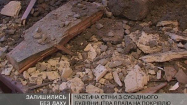 Будинок на вулиці Городоцькій 13 постраждав через сусіднє будівництво