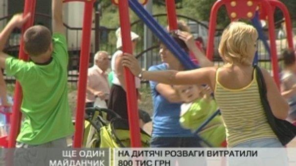 На Сихові встановили новий майданчик вартістю у 800 тис. грн.