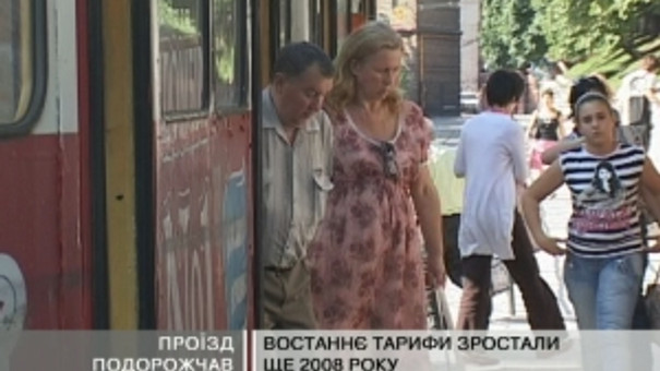 У Львові подорожчав електротранспорт
